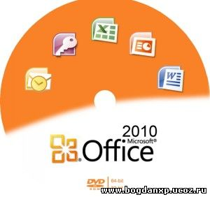 Программы windows для 2010 7 офис
