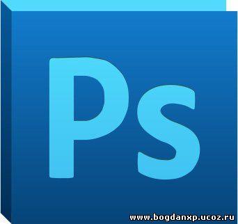 Photoshop 7 На Русском Языке
